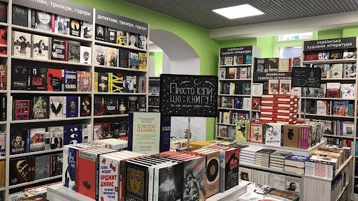 Bookstore «Ye»